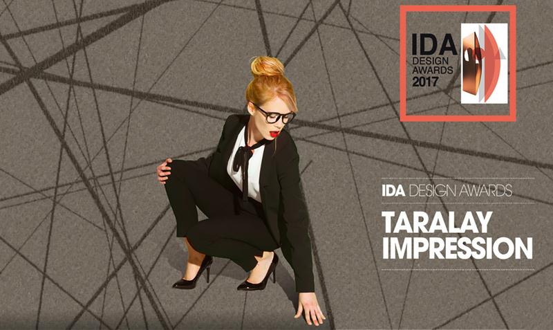 2017年国际设计奖