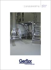 工业与生命科学产业